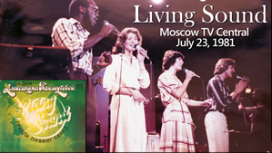 Living Sound Team IV performing at Soviet Central TV on July 23, 1981